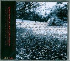 Kenji Siratori Dead Respiration Byte